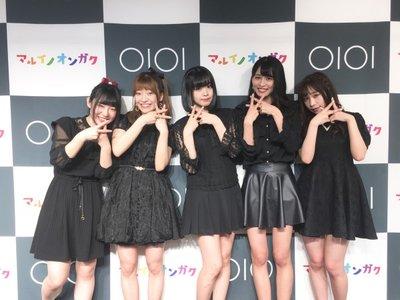 4/29(祝・月)DEAR KISSフリーライブin渋谷マルイ「GW楽しんでますか〜?これが本当の平成最後のマルイライブ」開催![観覧無料]