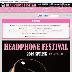 春のヘッドフォン祭 2019 ゼンハイザー 声優トークショー 2nd ACT