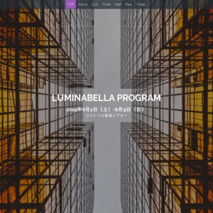 LUMINABELLA PROGRAM 6/5 (水) 19:00