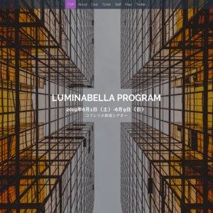 LUMINABELLA PROGRAM 6/9 (日) 12:30