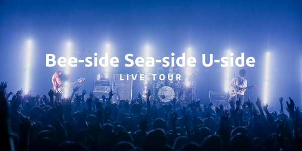 UNISON SQUARE GARDEN FC会員限定ライブツアー「Bee-side Sea-side U-side」静岡公演1日目