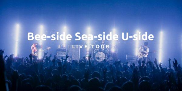 UNISON SQUARE GARDEN FC会員限定ライブツアー「Bee-side Sea-side U-side」静岡公演2日目