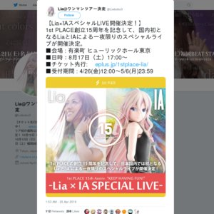 "1st PLACE 15th Anniv. ""KEEP HAVING FUN!"" -Lia×IA SPECIAL LIVE-"