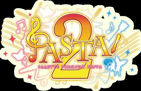 PASTA!2-PALETTE PREMIUM FESTA-