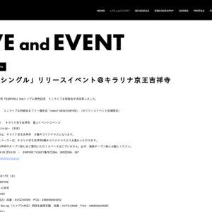 【4/29 2部】「2nd シングル」リリースイベント@キラリナ京王吉祥寺