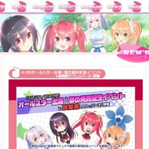『缶詰少女ノ終末世界』オールスター出演!夢の発売記念イベントin秋葉原でプレッパーズ!