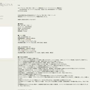 Mia REGINA カバーアルバム『RE!RE!!RE!!!』発売記念イベント『リリリリリイベ』ゲーマーズなんば店