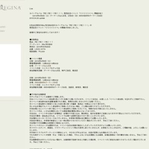 Mia REGINA カバーアルバム『RE!RE!!RE!!!』発売記念イベント『リリリリリイベ』AKIHABARAゲーマーズ本店