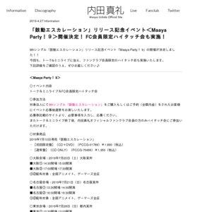Maaya Party! 9 東京1回目