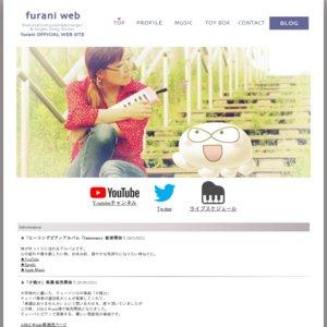 furani presents「君とふらり途中下車 6駅め」7月ワンマン組のがんばりまSHOW!!(furani,立石純子,石原可奈子)