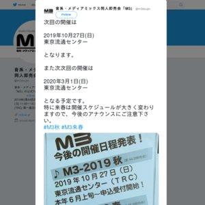 M3-2019秋