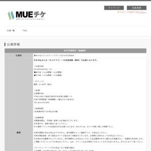 優木かなアコースティックライブ2019 IN OSAKA(昼の部)