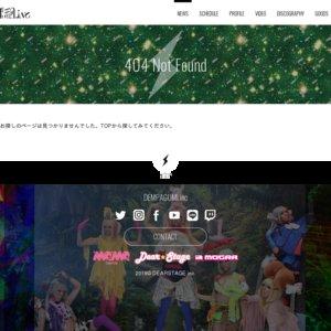 でんぱ組.inc 全国ホールツアー UHHA! YAAA!! TOUR!!! 2019 大阪公演
