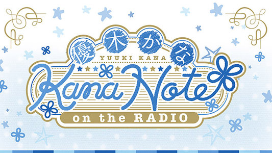 優木かな KANANOTE on the radio 【5月の月一生放送】〔公開録音)
