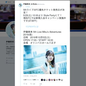 伊藤美来 5th Live Miku's Adventures 2019 ~PopSkip Life~