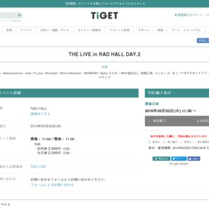 THE LIVE in RAD HALL DAY.2