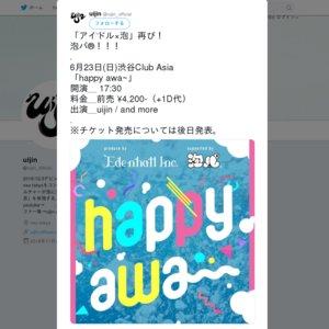 happy awa~