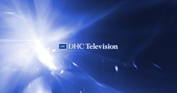 DHCテレビ『DHC渋谷スタジオ製作委員会』公開生放送 2019/05/09