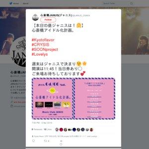 心斎橋アイドル化計画(2019/4/6)