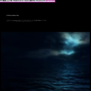 SeaStarry☆Sky 朗読劇「シャークエンド」 7/20昼