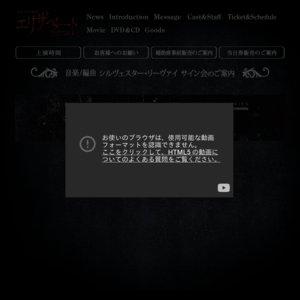 ミュージカル「エリザベート」6/22 13時公演