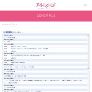 アイドルカレッジ 公開授業(教科:お笑い)19/05/01