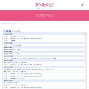 アイドルカレッジ ソフマップ 定期公演 2019/5/16