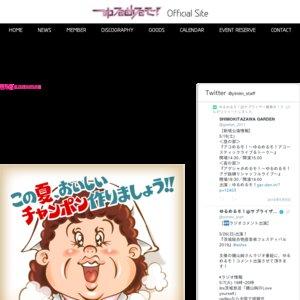 ゆるめるモ!「SHAKER PEACEMAKER TOUR 〜サマーチャンポンふさえ〜」東京会場