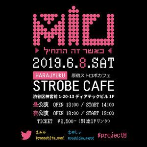 project M 〜כאשר זה התחיל〜 夜の部