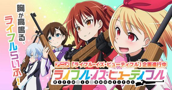 ライフリング4GO!GO!ライブ Vol.1
