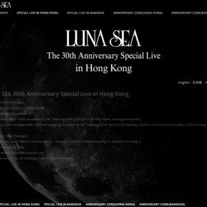 LUNA SEA 30th Anniversary Special Live in Hong Kong