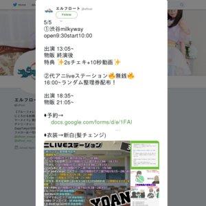 YOANI無銭 2019/5/5