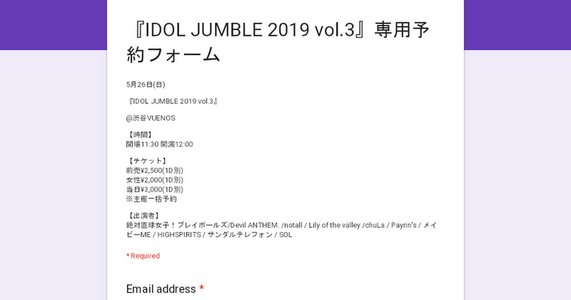 IDOL JUMBLE 2019 vol.3