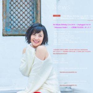 Aki Misato Birthday Live 2019 〜Unplugged Vol.10 「Afternoon Smile♡」〜