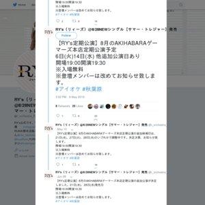 RY's×AKIHABARAゲーマーズ本店 定期公演 2019/08/14