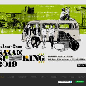 SAKAE SP-RING 2019 DAY2(6/2)