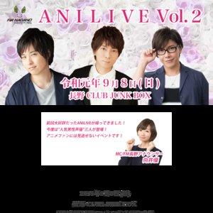FM長野 ANILIVE vol.2