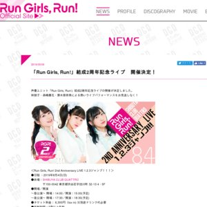 Run Girls, Run! 2nd Anniversary LIVE 1.2.3ジャンプ!!! 夜公演