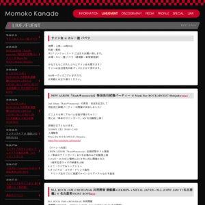 2nd Album「Rush*memorial」購入者限定ワンマンライブ