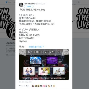 ON THE LIVE vol.50