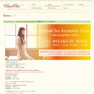 "ChouCho Acoustic Live ""naked garden"" vol.9"