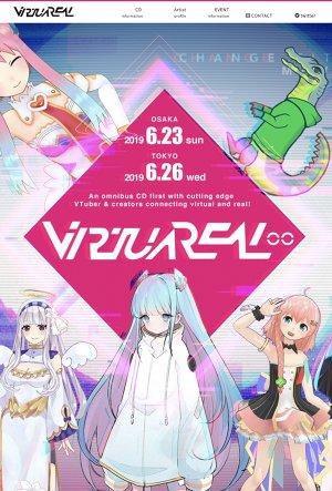 CD「VirtuaREAL.00」 リリース記念イベント TOKYO