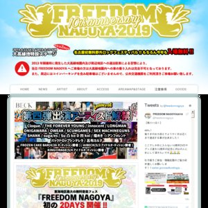 FREEDOM NAGOYA2019 DAY1