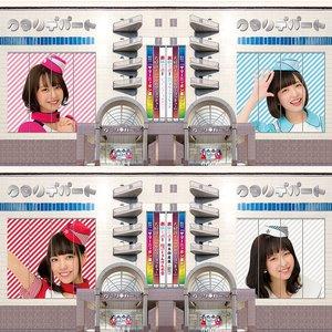 クマリデパート ニューアルバム「ココデパ!」発売記念イベント 5/29