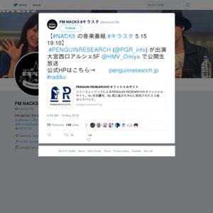 FM NACK5「キラメキミュージックスター「キラスタ」」公開生放送 2019/5/15