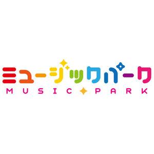 ミュージックパーク ~Girls&Music Theater~ 2019/6/1
