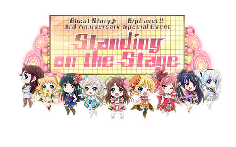 8 beat Story♪ 8/pLanet!! 3rd Anniversary衣装展 開催記念イベント 名刺お渡し会 6/11