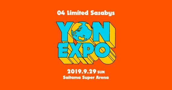 YON EXPO