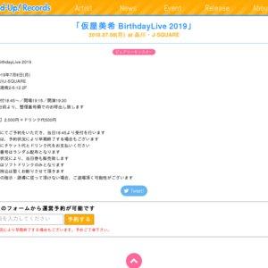「仮屋美希 BirthdayLive 2019」