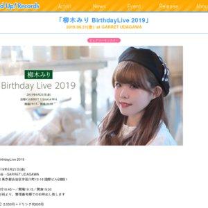 「柳木みり BirthdayLive 2019」
